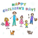 愉快的儿童节!孩子画 向量例证