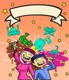 愉快的兄弟和姐妹在赖买丹月kareem天 免版税图库摄影