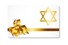 愉快的光明节,犹太假日背景 也corel凹道例证向量