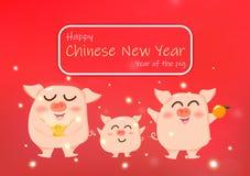 愉快的农历新年、逗人喜爱的三头猪家庭、动画片与中国金子和桔子,发光的背景,招呼明信片传染媒介 向量例证