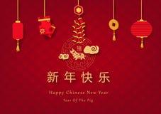 愉快的农历新年,2019年,猪的年,日历纸艺术盖子邀请背景,假日卡片传染媒介例证 皇族释放例证