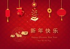 愉快的农历新年,2019年,猪的年,黄道带标志与爆竹,季节性假日卡片传染媒介例证的猪标志 向量例证