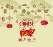 愉快的农历新年2019年猪 汉字意味新年快乐,富裕,贺卡的, flye黄道带标志 库存例证