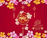 愉快的农历新年2019年,猪的年 月球新年度 汉字卑鄙新年快乐 库存例证