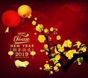 愉快的农历新年2019年,猪的年 月球新年度 汉字卑鄙新年快乐 向量例证