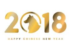 愉快的农历新年2018年 设计卡片,明信片,与狗的祝贺与黄道带2018年 也corel凹道例证向量 免版税库存照片
