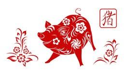 愉快的农历新年2019年 黄道带标志年猪,红色纸切开了猪 免版税库存照片