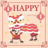愉快的农历新年庆祝舞狮2017新年卡片 皇族释放例证