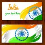 愉快的印度美国独立日明信片 向量例证