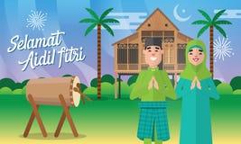 愉快的回教夫妇为与传统马来的村庄房子/Kampung的aidil fitri在背景庆祝并且打鼓 库存例证