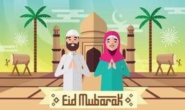 愉快的回教夫妇为eid穆巴拉克庆祝有清真寺、鼓和棕榈树背景 皇族释放例证