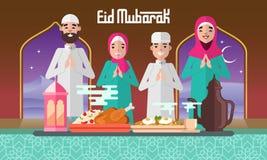愉快的回教家庭为eid穆巴拉克庆祝用丰富的食物和灯笼 库存例证