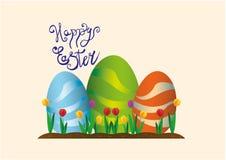 愉快的复活节五颜六色的字法用鸡蛋 库存例证