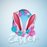 愉快的复活节假日的传染媒介例证与春天花的在浅兰的背景的尼斯兔子面孔剪影 向量例证