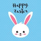 愉快的复活节兔子,白色逗人喜爱的兔宝宝 库存图片