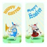 愉快的复活节兔子a 免版税库存图片