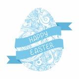 愉快的复活节卡片例证 图库摄影