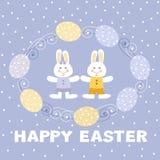 愉快的复活节卡片 免版税库存图片