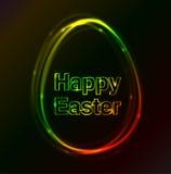 愉快的复活节等离子鸡蛋 库存图片