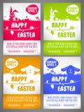 愉快的复活节飞行物模板设置了用大耳兔子和鸡剪影在草甸 免版税库存照片