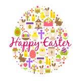愉快的复活节贺卡动画片装饰元素蛋形与文本、在白色和杯形蛋糕隔绝的春天花 图库摄影