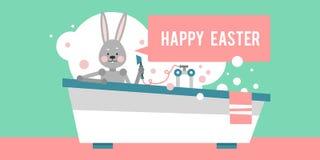 愉快的复活节 坐在卫生间里的动画片兔子 模板 向量例证