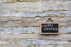 愉快的复活节 库存图片