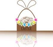 愉快的复活节 库存照片