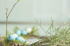 愉快的复活节 免版税库存图片