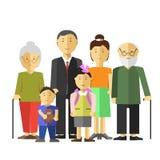 愉快的大家庭画象一起照顾并且生,祖父祖母,儿子女儿 免版税库存照片