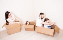 愉快的家庭移动 库存照片