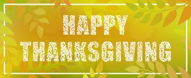 愉快的感恩 在漩涡和花卉元素做的装饰字体 库存例证