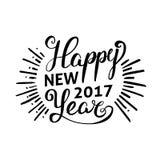 愉快的新的2017年 假日与字法构成的传染媒介例证 书法设计 向量例证