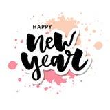 愉快的新的2018年 假日与在欢乐构成和爆炸的葡萄酒上写字的传染媒介例证 免版税图库摄影