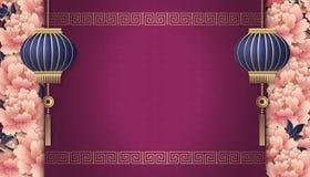 愉快的春节减速火箭的安心桃红色牡丹花灯笼螺旋发怒格子框架边界 库存例证