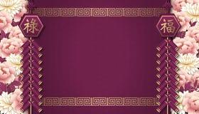 愉快的春节减速火箭的安心紫色牡丹花爆竹螺旋发怒格子框架边界 皇族释放例证