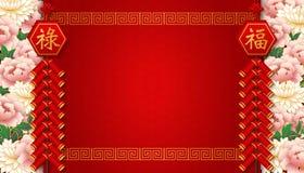 愉快的春节减速火箭的安心红色牡丹花爆竹螺旋发怒格子框架边界 向量例证