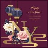 愉快的春节减速火箭的紫色金黄安心牡丹花灯笼云彩波浪和字母表设计 库存例证