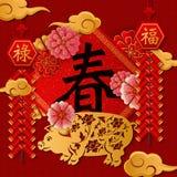愉快的春节减速火箭的金子安心猪花爆竹 皇族释放例证