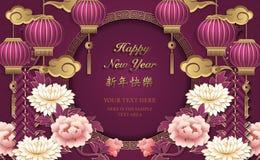 愉快的春节减速火箭的金子安心紫色桃红色牡丹花灯笼云彩爆竹和装饰圆的框架 向量例证