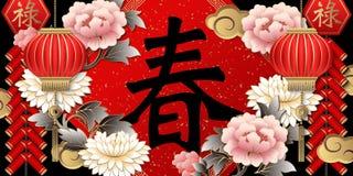 愉快的春节减速火箭的金子桃红色安心牡丹花灯笼云彩和爆竹 皇族释放例证