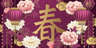 愉快的春节减速火箭的金子桃红色紫色安心牡丹花灯笼云彩和爆竹 向量例证