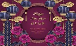 愉快的春节减速火箭的金子紫色安心牡丹花灯笼云彩爆竹和装饰圆的框架 皇族释放例证