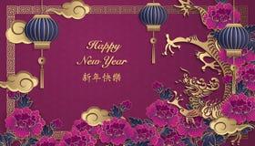 愉快的春节减速火箭的金子紫色安心牡丹花灯笼龙云彩和格子框架 库存例证