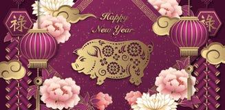 愉快的春节减速火箭的金子紫色安心花灯笼云彩猪和爆竹 皇族释放例证