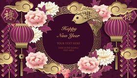 愉快的春节减速火箭的金子紫色安心花灯笼鱼云彩爆竹和装饰圆的框架 库存例证