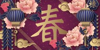 愉快的春节减速火箭的金子紫色桃红色安心牡丹花灯笼云彩和爆竹 皇族释放例证