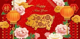 愉快的春节减速火箭的金子红色安心花灯笼云彩猪和爆竹 皇族释放例证