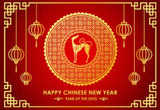 愉快的春节卡片是在圈子框架传染媒介设计的中国灯笼和狗黄道带 库存图片