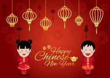 愉快的春节卡片是灯笼、中国男孩和女孩和灯笼传染媒介设计 库存例证
